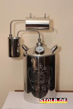 Арнольд хольштейн самогонный аппарат форум выбор самогонный аппарат