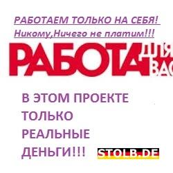 Хабаровчане, переехавшие в разные города, в том числе и в столицы, говорят, что их дети учатся не то, что без проблем — становятся лучшими в новых классах.