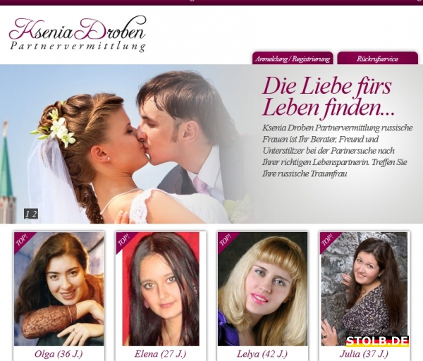 Знакомств брака агентства для