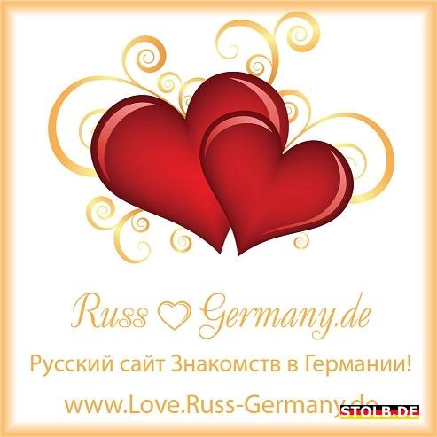 знакомства of love de